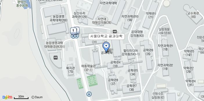 서울대학교 공과대학